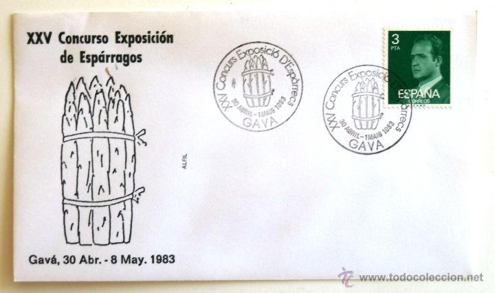 SOBRE FILATELICO XXV CONCURSO EXPOSICION DE ESPARRAGOS. GAVA 1983. (Sellos - Historia Postal - Sello Español - Sobres Primer Día y Matasellos Especiales)