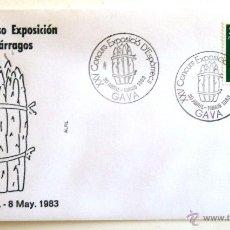 Sellos: SOBRE FILATELICO XXV CONCURSO EXPOSICION DE ESPARRAGOS. GAVA 1983.. Lote 44437996