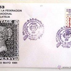 Sellos: SOBRE FILATELICO 53 CONGRESO FEDERACION INTERNACIONAL DE FILATELIA. MADRID 1984.. Lote 44648243