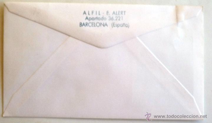 Sellos: SOBRE FILATELICO 53 CONGRESO FEDERACION INTERNACIONAL DE FILATELIA. MADRID 1984. - Foto 2 - 44648243