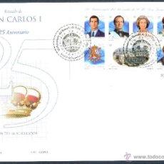 Sellos: SOBRE PRIMER DIA (SPD) - JUAN CARLOS I - EDF: 3856. Lote 44859168