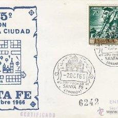 Sellos: 2 OCTUBRE 1966 475 ANIVERSARIO FUNDACION DE SANTA FE (GRANADA). MATASELLOS EN RARO SOBRE CIRCULADO. . Lote 112835211