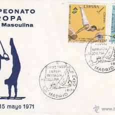 Sellos: GIMNASIA MASCULINA: IX CAMPEONATO DE EUROPA, MADRID 1971. MATASELLOS EN SOBRE CON RARA ILUSTRACION.. Lote 17409787