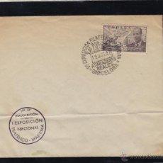Sellos: SOBRE BARCOS I EXPOSICION FILATELICO MARITIMO ATARAZANAS REALES (BARCELONA 1947 MATASELLOS ESPECIAL . Lote 46104839