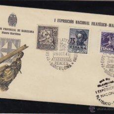 Sellos: SOBRE BARCOS I EXPOSICION FILATELICO MARITIMO ATARAZANAS REALES (BARCELONA 1947 Nº 1012/14 CERVANTES. Lote 46104897