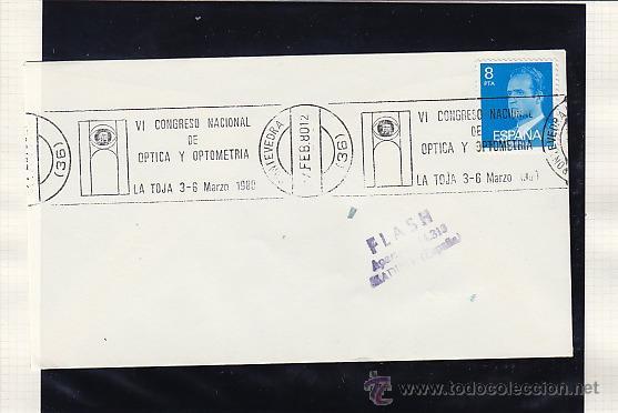 SOBRE VI CONGRESO NACIONAL DE OPTICA Y OPTOMETRIA . LA TOJA ( PONTEVEDRA ) 1980 MATASELLO RODILLO (Sellos - Historia Postal - Sello Español - Sobres Primer Día y Matasellos Especiales)