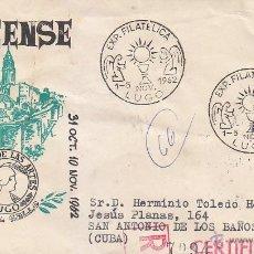 Sellos: RELIGION II EXPOSICION FILATELICA, LUGO 1962. MATASELLOS EN SOBRE DE MS CIRCULADO A CUBA. RARO ASI.. Lote 46370811