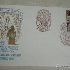Sellos: TRES SOBRES EXPOSICION FILATELICA MARIANA DICIEMBRE 1995. Lote 46371776