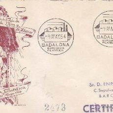 Sellos: RELIGION BODAS ORO CAJA PENSIONES III EXPOSICION, BADALONA (BARCELONA) 1954. MATASELLOS SOBRE ALFIL.. Lote 22818069