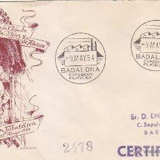 Sellos: RELIGION BODAS ORO CAJA PENSIONES III EXPOSICION, BADALONA (BARCELONA) 1954. MATASELLOS SOBRE ALFIL.. Lote 46899521