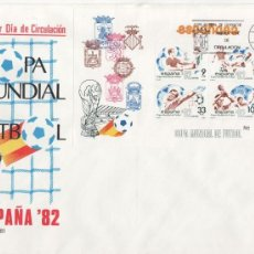 Sellos: COPA MUNDIAL DE FUTBOL .- ESPAÑA´82.-1982. Lote 23996920