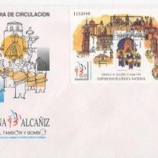 Sellos: EXFILNA 93.-ALCAÑIZ.- RUTA DEL TAMBOR Y BOMBO.-1993. Lote 24000643