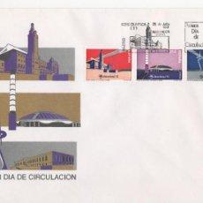 Sellos: JUEGOS DE LA XXV OLIMPIADA BARCELONA´92.-1992. Lote 24002897