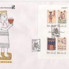 Sellos: PATRIMONIO ARTISTICO NACIONAL. CÓDICES.-1992. Lote 24003606