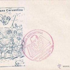Sellos: DON QUIJOTE CERVANTES SEMANA CERVANTINA, VALENCIA 1967. MATASELLOS Y RARA MARCA ROJA SOBRE ILUSTRADO. Lote 31558460