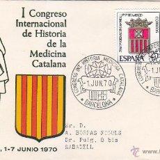 Sellos: MEDICINA CATALANA HISTORIA I CONGRESO NACIONAL, BARCELONA 1970. MATASELLOS EN SOBRE CIRCULADO ALFIL.. Lote 6112345