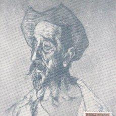 Sellos: DON QUIJOTE CERVANTES VII FERIA NACIONAL DEL LIBRO, VALENCIA 1972. RARO MATASELLOS EN TARJETA MOD 3.. Lote 16319779
