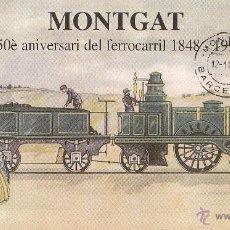 Sellos: TRENES 150 ANIVERSARI DEL FERROCARRIL, MONGAT (BARCELONA) 1998. MATASELLOS EN RARO DIPTICO. GMPM.. Lote 47596110