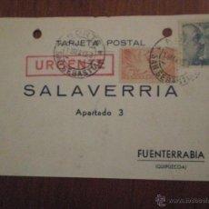 Sellos: 1953 SAN SEBASTIAN ALGEMESI. SALAVERRIA FUENTARRABIA. MATASELLOS NORTE SAN SEBASTIAN SELLO URGENTE. Lote 47825301