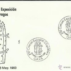 Sellos: GAVA CONCURSO EXPOSICION DE ESPARRAGOS ALIMENTACION AGRICULTURA. Lote 47935751