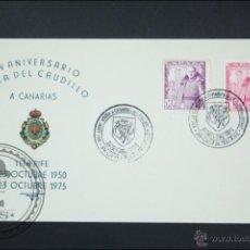 Sellos: SOBRE CON MATASELLOS XXV ANIVERSARIO VISITA DEL CAUDILLO, TENERIFE - SELLOS FRANCO - AÑO 1950. Lote 48191575
