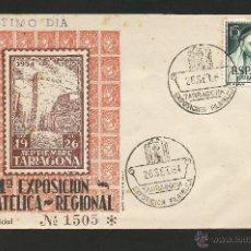 Sellos: TARRAGONA .- 1ª EXPOSICION FILATELICA REGIONAL 1954 .- Nº 1505. Lote 48289428