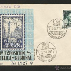 Sellos: TARRAGONA .- 1ª EXPOSICION FILATELICA REGIONAL 1954 .- Nº 1927. Lote 48289479