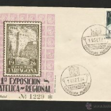 Sellos: TARRAGONA .- 1ª EXPOSICION FILATELICA REGIONAL 1954 .- Nº 1229. Lote 48289510
