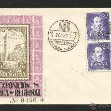 Sellos: TARRAGONA .- 1ª EXPOSICION FILATELICA REGIONAL 1954 .- Nº 0456 .- BLOQUE DE 4 RUIZ ALARCON. Lote 48289600