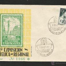 Sellos: TARRAGONA .- 1ª EXPOSICION FILATELICA REGIONAL 1954 .- Nº 1166. Lote 48289689