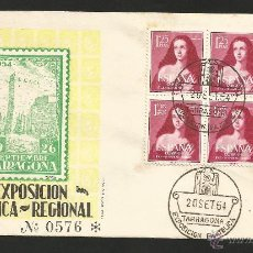Sellos: TARRAGONA .- 1ª EXPOSICION FILATELICA REGIONAL 1954 .- Nº 0576.- BLOQUE DE 4. III CENTENARIO RIBERA. Lote 48289809