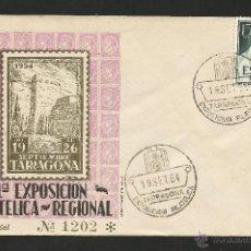 Sellos: TARRAGONA .- 1ª EXPOSICION FILATELICA REGIONAL 1954 .- Nº 1202. Lote 48290076