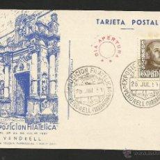 Sellos: VENDRELL.- 2ª EXPOSICION FILATELICA 1951 .- TARJETA POSTAL. Lote 48291797