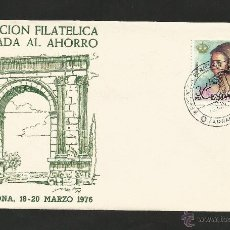 Sellos: TARRAGONA .- EXPOSICION FILATELICA DEDICADA AL AHORRO 1976 . Lote 48292430