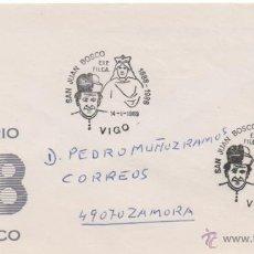 Sellos: MATASELLO ESPECIAL, JUAN BOSCO, VIGO 1988.. Lote 48312860