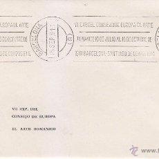 Sellos: ARTE ROMANICO CONSEJO EUROPA VII EXPOSICION, BARCELONA 1961. MATASELLOS RODILLO RARO SOBRE ILUSTRADO. Lote 7191091