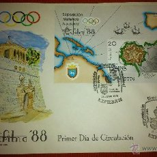 Sellos: EXPOSICIÓN FILATÉLICA NACIONAL. PAMPLONA 25 DE JUNIO 1988. Lote 48651166