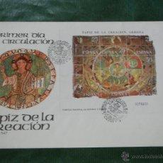 Sellos: E80M218 - TAPIZ DE LA CREACION 1980 - MATASELLOS ESPECIAL PRIMER DIA GERONA - EDIFIL 2585. Lote 48678476