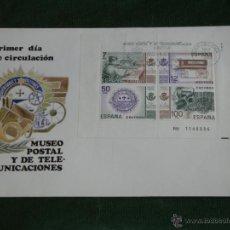 Sellos: ESPAÑA - MUSEO POSTAL Y DE TELECOMUNICACIONES PRIMER DIA BARCELONA - SOBRE SFC EDIFIL 2637. Lote 48678544