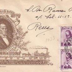 Sellos: MATASELLOS ESPECIAL BARCELONA 1948 EXPOSICION FERROCARRILES- CENTENARIO BARCELONA-MATARÓ. Lote 48805785