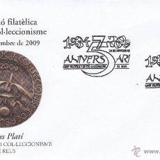 Sellos: MATASELLOS ESPECIAL DE REUS AÑO 2009-75 ANIVERSARI GRUP FILATÈLIC. Lote 48940037