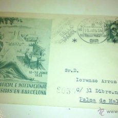 Sellos: XVII FERIA OFICIAL E INTERNACIONAL DE MUESTRAS . BARCELONA 1950. SELLO DE FRANCO . Lote 48949584