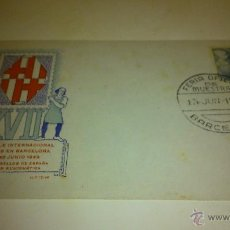 Sellos: XVII FERIA OFICIAL E INTERNACIONAL DE MUESTRA. BARCELONA 1949. MATASELLO BARCELONA. SELLO DE FRANCO. Lote 48950118