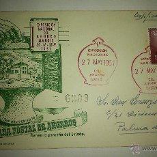 Sellos: EXPOSICION NACIONAL DE AHORRO DE MADRID, 1951. Lote 48999090