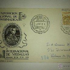 Sellos: II EXPOSICION NACIONAL NUMISMATICA DE MADRID. 1951. Lote 48999853