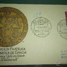 Sellos: IV EXPOSICIÓN FILATÉLICA Y NUMISMATICA DE GRACIA.1953. Lote 49143596