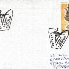 Sellos: SOBRE: 1993 BASAURI ( VIZCAYA ) URDAIBAI. 2 MARASELLOS. Lote 49186360