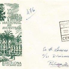 Sellos: SOBRE: 1952 BARCELONA. XX FERIA OFICIAL E INTERNACIONAL DE MUESTRAS.. Lote 49198848