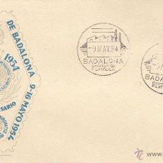 Sellos: SOBRE: 1954 BADALONA ( BARCELONA ). 50 ANIVERSARIO DE LA CAJA DE PENSIONES. AZUL. Lote 49297259