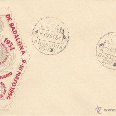 Sellos: SOBRE: 1954 BADALONA ( BARCELONA ). 50 ANIVERSARIO DE LA CAJA DE PENSIONES. ROJO. Lote 49297272